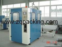 ZQ-A2/A4 Automatic Blow molding machine    Pet bottle blower
