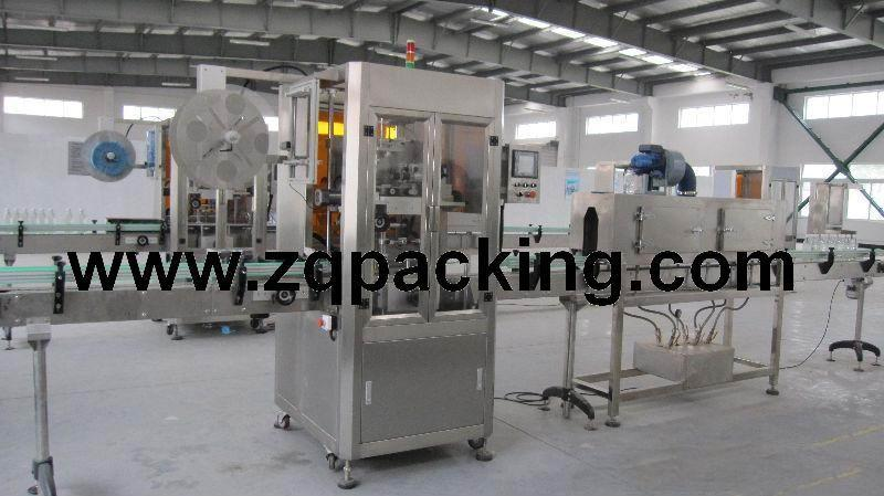 SXM -100   PVC 标签套标收缩机 1