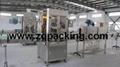 Auto.Shrinking Label Sleeving Machine(labeling machine) 1