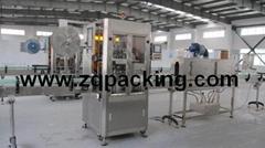 SXM -100   PVC 标签套标收缩机