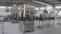 Auto.Shrinking Label Sleeving Machine(labeling machine)