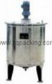 熔糖鍋,化糖鍋 1