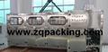 3加侖、5加侖桶裝生產線 1