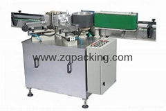 T03 series two side Paper labeling Automatic Labeling Machine  Paper Labeler
