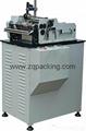 L3 semi-automatic paper labeling machine