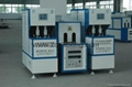 semiautomatic bottle blow molding