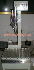 Medium&big bucket oil filling machine