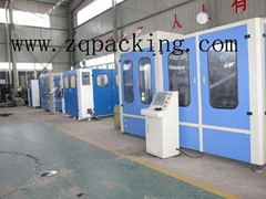 ZQ-G4/G6/G8/G10 ROTARY AUTOMATIC Blow Moulding Machine