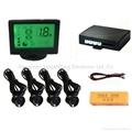 Car Parking Sensor System Auto sensor 1