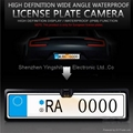 New Mould European Official License Frame Car Rear Camera