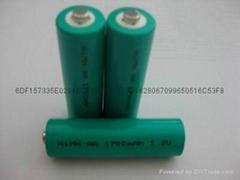 Lawn lamp battery