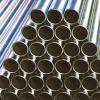 2205不锈钢管,S31803