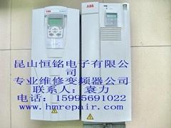 苏州ABB变频器维修 昆山AB变频器维修 上海三肯变频器维修