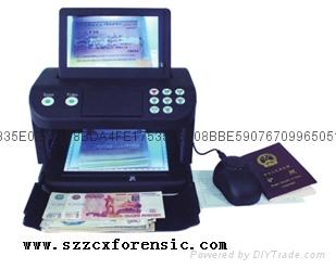 票证视像分析仪