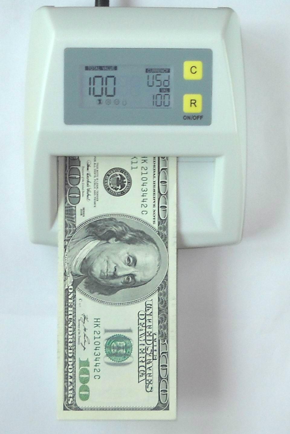 自動多幣種驗鈔機 2