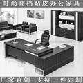 佛山現代辦公傢具老闆桌皮面大班台辦公桌 5