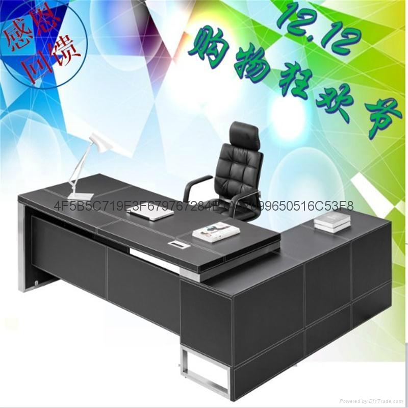高檔皮面辦公傢具老闆桌現代大班台桌椅 4