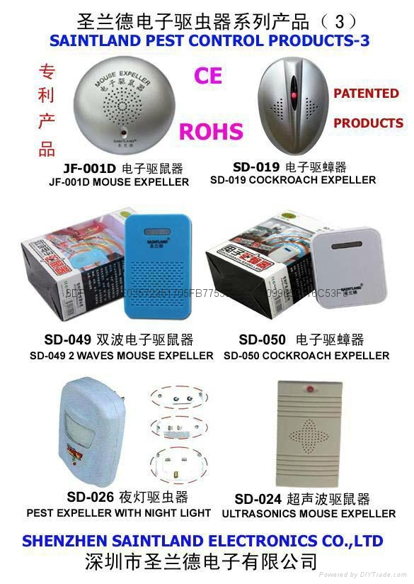 SUPPLYING MOSQUITO REPELLER  1