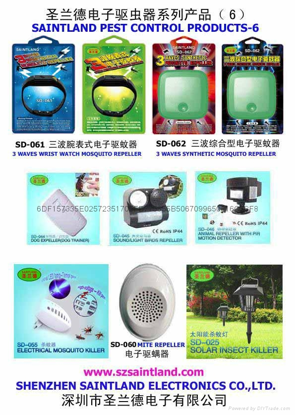 SUPPLYING MOSQUITO REPELLER  4