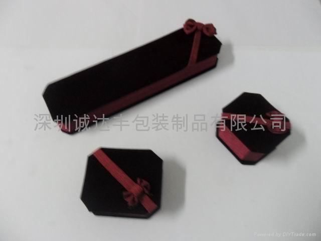首飾套裝盒 1