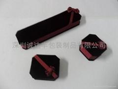 首飾套裝盒