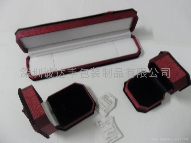 首飾套裝盒 2