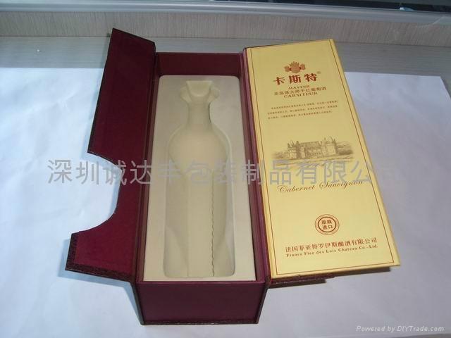 供應 紅酒盒 1