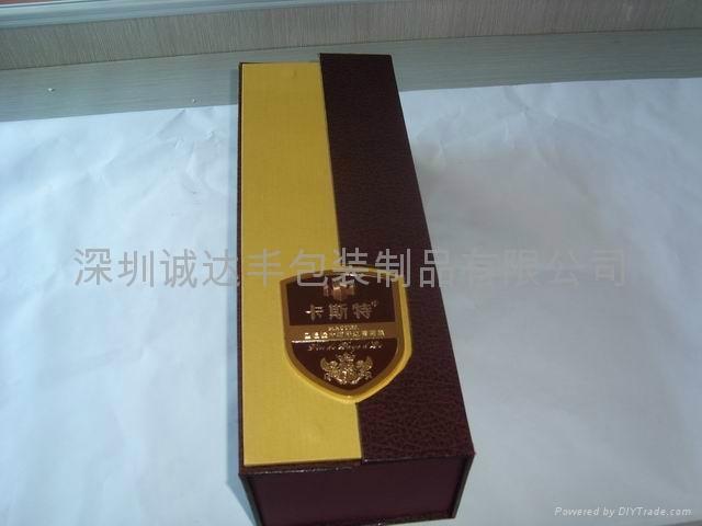 供應 紅酒盒 2