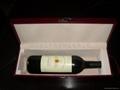 供應 紅酒盒 5