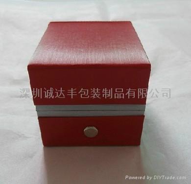 新款手錶盒 1