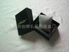 塑料手表表盒
