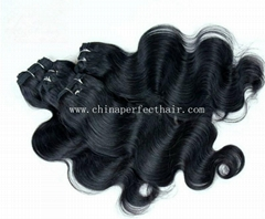 Virgin Brazilian Hair weaves