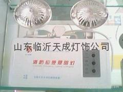 消防应急灯