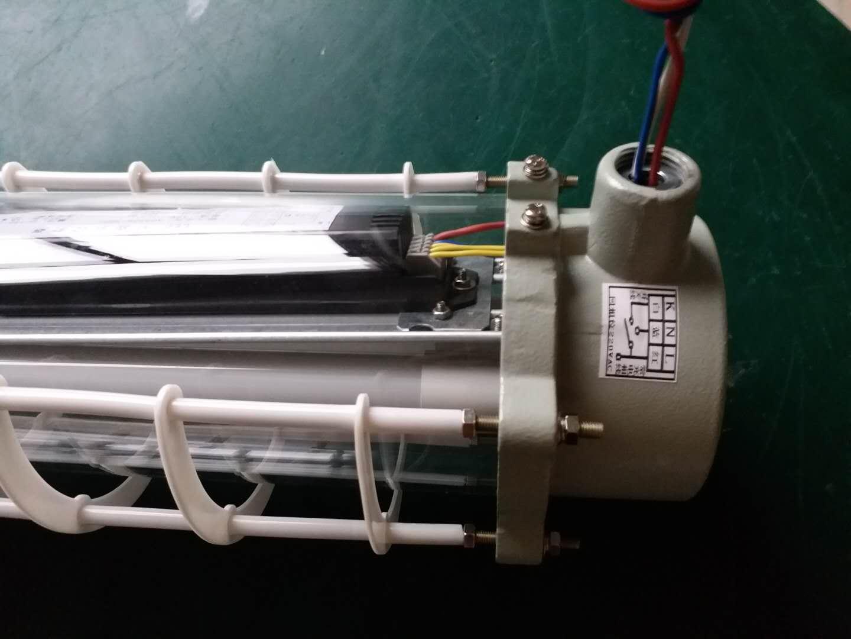 LED防爆應急日光燈內置應急電源 1