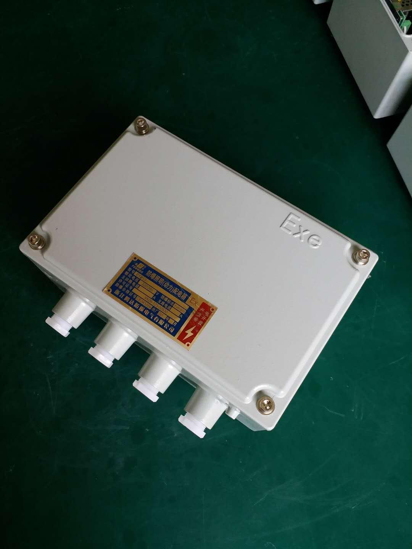 120WLED灯应急电源 1