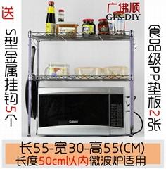 组合层架置物架微波炉架厨房收纳