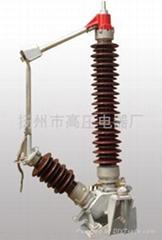 變壓器中性點隔離開關GW13-126_GW8-126