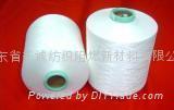 Flame Retardant antibacterial polyester