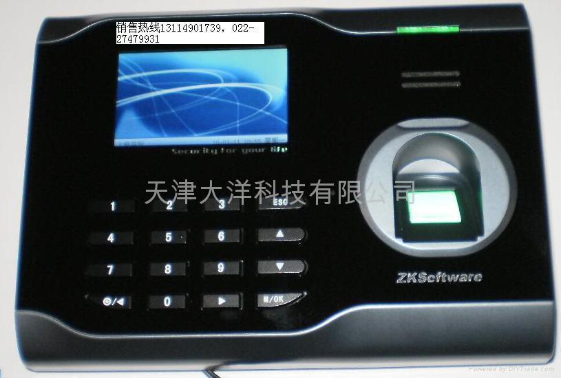 zksoftware U160 fingerprint attendance machine - ZKSOFTWARE