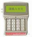 复印机刷卡管理系统 1
