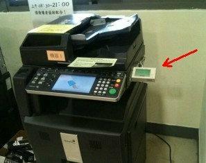 刷卡式复印机出租 1