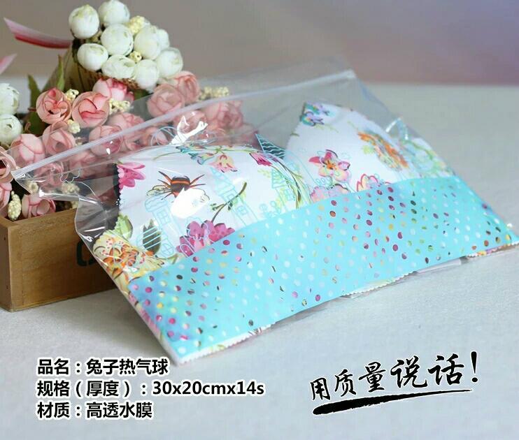 高檔包裝袋 3