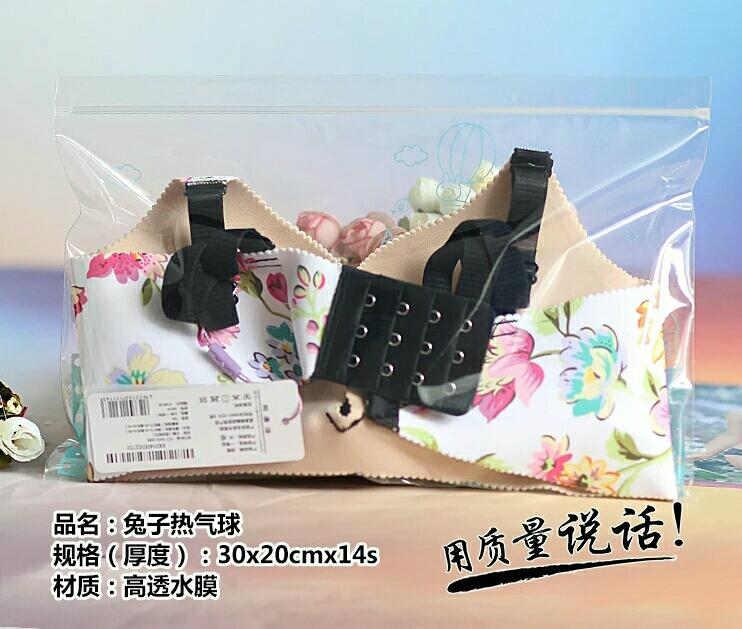高檔包裝袋 4