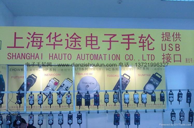 数控机床电子手轮北京展会,加工中心电子手轮,数控铣床电子手轮 1