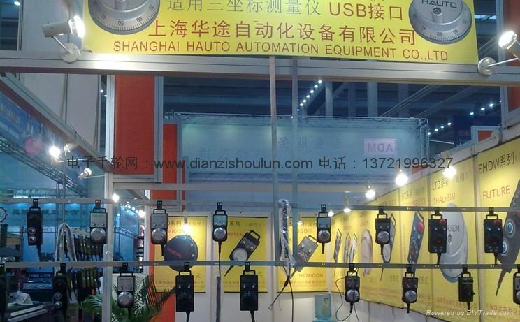 加工中心电子手轮深圳展会,数控铣床电子手轮,数控机床电子手轮