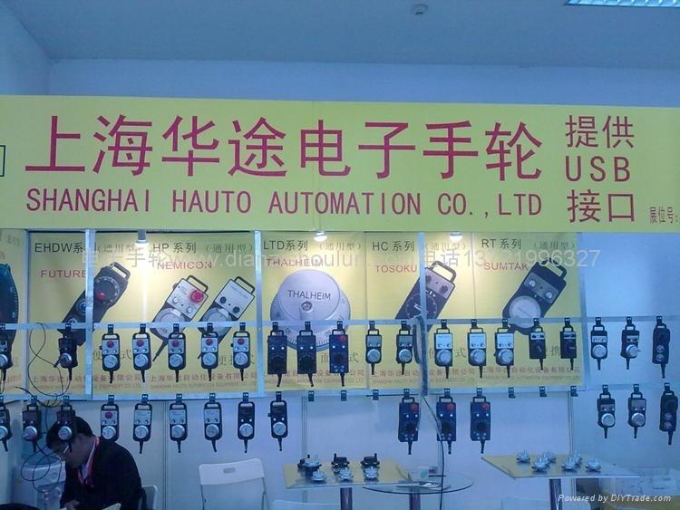 电子手轮北京展会