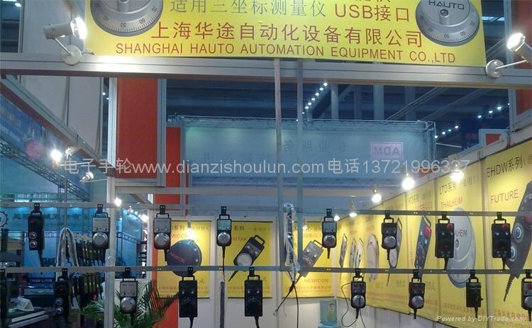 电子手轮深圳展会