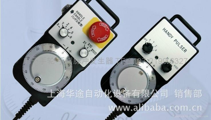 内密控NEMICON电子手轮 HP-L电子手轮 1