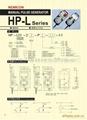 内密控NEMICON电子手轮 HP-L电子手轮 2
