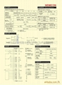 内密控NEMICON电子手轮 HP-L电子手轮 3